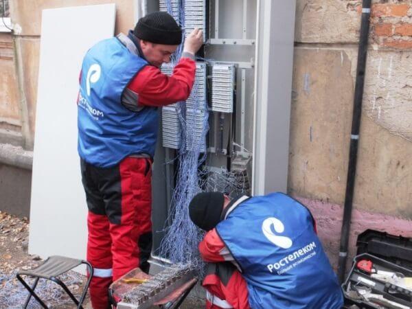 ремонт телефонной линии мастерами Ростелеком