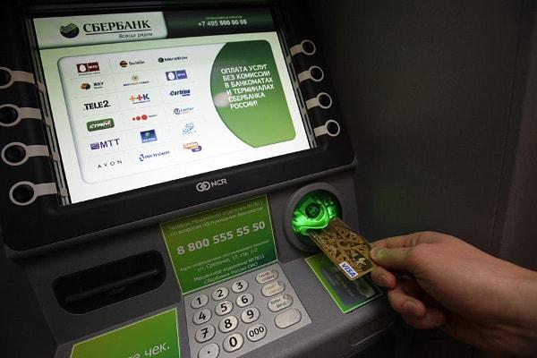оплата услуг ростелеком через банкомат