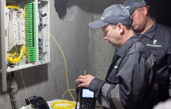 ремонтные работы линии интернет Ростелеком