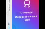 Специальное программное обеспечение в интернет-магазине — оно того стоит?