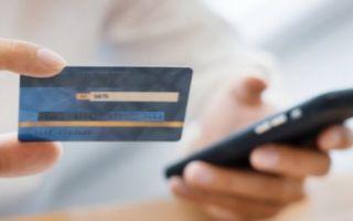 Как безопасно использовать онлайн – банкинг на смартфонах?