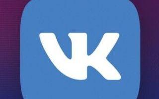 Как скачать информацию с сервисов ВКонтакте и с YouTube?