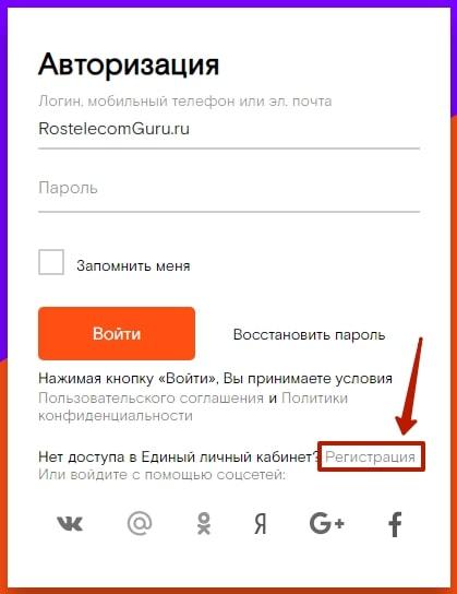 Скачать приложение личный кабинет ростелеком бесплатно авогадро скачать программу
